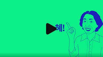혜자패스영상보기