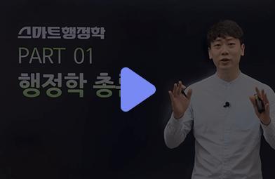 개념완성강좌 1강 맛보기영상보기
