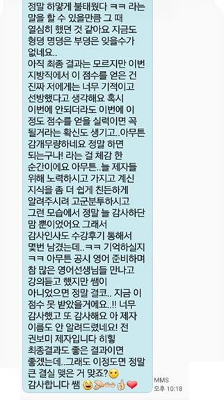 문자내용3