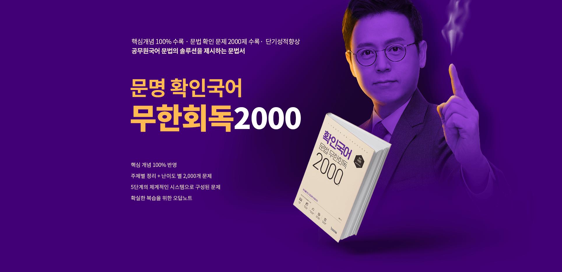 문명 확인국어 무료배포