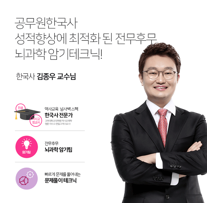 김종우 교수님