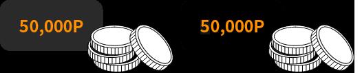 로켓교재포인트50,000p