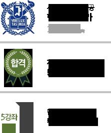 서울대행정학전공 행정학전문가/제59회 5급 행정고시 합격/단5강좌로완성 컴팩트 커리큘럼