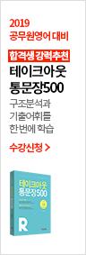 통문장500