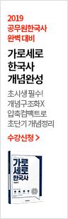 2019스카이배너