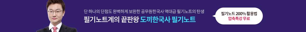김종우 필기노트