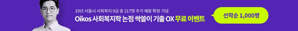 김진원 프로모션